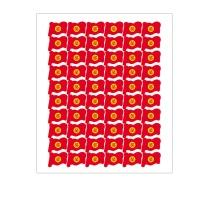 那些花儿 奖字红旗贴纸 奖字红旗 5包 5包