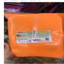 国产 超轻粘土 500克 混色