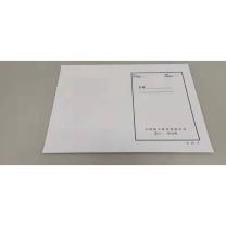 国产 质量文件封面 29.9*44cm (蓝色)