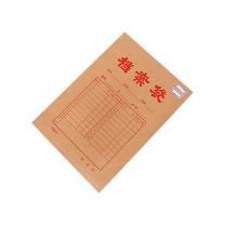 晨光 M&G 牛皮纸档案袋 APYRAB13 A4 175g (黄褐色) 20个/包
