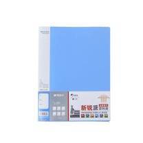晨光 M&G 新锐派资料册 ADM95097B A4  10个/盒 (蓝色)