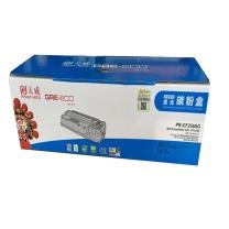 天威 PRINT-RITE 硒鼓 打印量1600页 适用于惠普CF230AHP M203d/230dn/MFP M227fdn 单支装 CF230A (黑色) 硒鼓*1