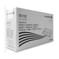 富士施乐 FUJI XEROX 感光鼓 CT351056 (黑色) 适用于M228b/M228db/M228fb/M228z/M268dw/M268z/P228db/P268b/P268d/P268d