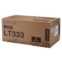 联想 lenovo 墨粉 LT333 (黑色)