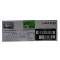 富士施乐 FUJI XEROX 高容量墨粉 CT201596 (青色) 适用于C105/205