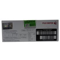 富士施乐 FUJI XEROX 高容量墨粉 CT201597 (品红色) 适用于C105/205