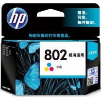 惠普 HP 小容量墨盒 CH562ZZ 802s (彩色)