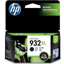 惠普 HP 大容量墨盒 CN053AA 932XL (黑色)