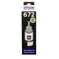 爱普生 EPSON 墨水瓶 T6721 (黑色)