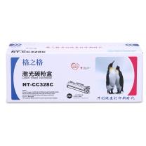 格之格 G&G 硒鼓 NT-CC328C (黑色)
