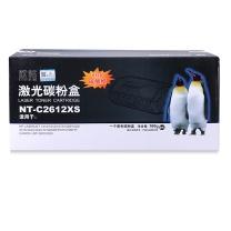 欣格 硒鼓 NT-C2612XS (黑色)