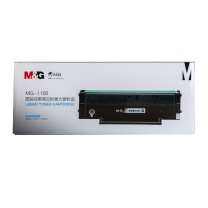 晨光 M&G MG-1100原装纯黑激光碳粉盒 ADG99095 (纯黑)