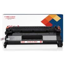 天威 PRINT-RITE 硒鼓(带芯片) CRG051 适用佳能Canon LBP161dn LBP162dw MF263dn MF266dn MF269dw 打印机