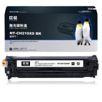 欣格 硒鼓 NT-CH210XS BK (黑色)