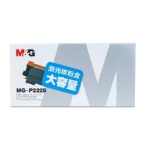 晨光 M&G 激光碳粉盒 MG-P2225 ADG99015 (黑色)
