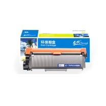 e代经典 粉盒 TNP65/66 (黑色) (大容量) 适用柯尼卡美能达2600P/3000MF/3080MF打印机复印机墨粉