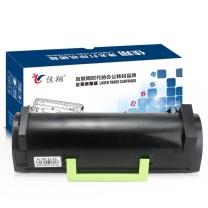 佳翔 高品质粉盒 B2360DN 适用戴尔B2360DN (黑色)