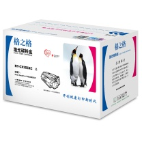 格之格 G&G 墨粉 NT-CX355XC (黑) 适用于Xerox DocuPrint P355d/M355df