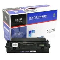埃特 Elite 墨粉 LT333 (黑) 适用于 Lenovo LJ3303DN 3803DN
