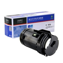 埃特 Elite 碳粉 355 (黑) (小容量)适用于施乐/Xerox 355db/P355d/P355df/M355df