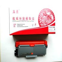 立象 ARGOX 粉盒 TN2325 (黑色) 适用机型兄弟2260 2560 7480 7080