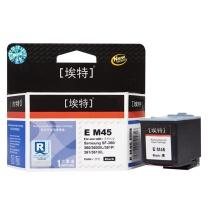 埃特 Elite 墨盒 E M45 (黑色)