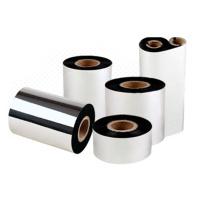 国产 树脂基碳带 50*300mm (银色) 20卷一盒