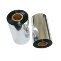 国产 碳带 110*300mm
