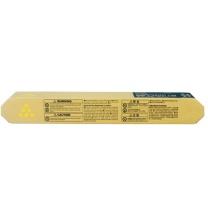 理光 RICOH 复印机墨粉 MPC2503LC (黄色)