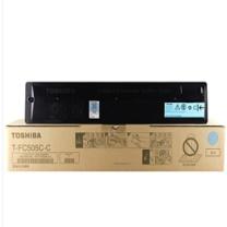 东芝 TOSHIBA 高容量碳粉 PS-ZTFC505CC (青色)