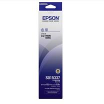 爱普生 EPSON 色带框/色带架 C13S015337/C13S015590/C13S015343 (黑色)