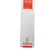 富士通 FUJITSU 色带框/色带架 FR750B/DPK750/760/2085 (黑色)