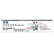 欣格 色带框/色带架 RD-LQ630K (黑色) (10盒起订)