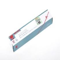 天威 PRINT-RITE 色带芯 OKI-5100/6100/6300/760 RFR120BPRJ 13m*12.7mm (黑色) (10盒起订)