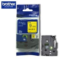 兄弟 brother 标签机色带 TZe-621/TZe-Z621 9mm (黄底/黑字) 新老包装更换中