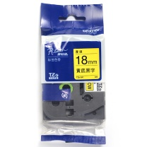 兄弟 brother 标签机色带 TZe-641/TZe-Z641 18mm (黄底/黑字) 新老包装更换中