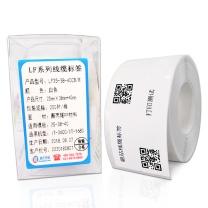 丽贴 LF系列尾纤线缆标签 LF25-38-40CB/W (白色) 200片/卷