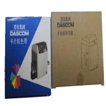 得实 DASCOM 色带套膜套装 DC-7600 (黑色) 套装*1
