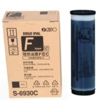 理想 RISO F型黑油墨 S-6930C