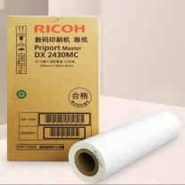 理光 RICOH 版纸 DX2430MC (50m/卷*4卷) /盒