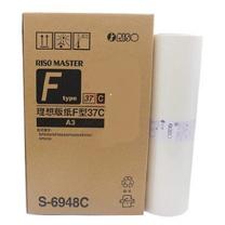 理想 RISO 版纸 S-6948C SF型A3  2卷/盒