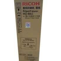 理光 RICOH 版纸 HQ-40LC  2卷/盒