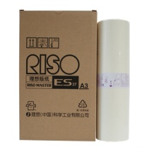 理想 RISO ES3751C蜡纸 S-6648 A3 (白色) 2卷/盒