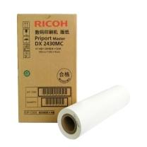 理光 RICOH 版纸 DX2430MC  4卷/盒