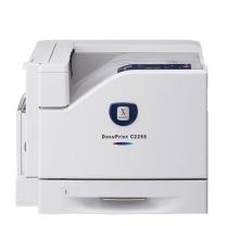富士施乐 FUJI XEROX A3彩色激光打印机 DocuPrint C2255