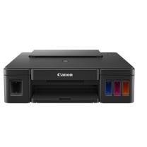佳能 Canon A4加墨式高容量打印机 G1810  (打印)