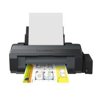 爱普生 EPSON A3+墨仓式高速图形设计专用打印机 L1300