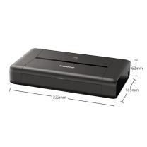 佳能 Canon 便捷式无线喷墨打印机 iP110  (含电池组件LK-62)
