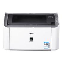 佳能 Canon A4黑白激光打印机 LASERSHOT LBP2900+