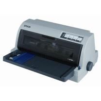 爱普生 EPSON 106列平推票据针式打印机 LQ-790K  (24针 最大打印厚度:3.6mm)(标配不带数据线)